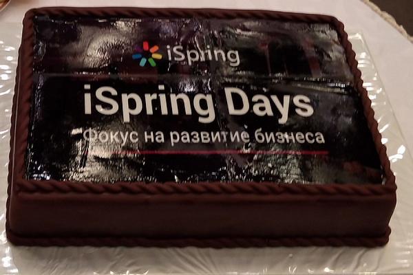 Третья конференция iSpring Days